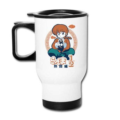 Ranma Travel Mug Designed By Paísdelasmáquinas