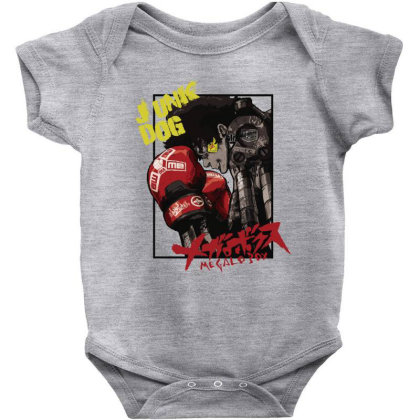 Megalobox Baby Bodysuit Designed By Paísdelasmáquinas