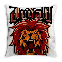 Lion of judah Throw Pillow | Artistshot