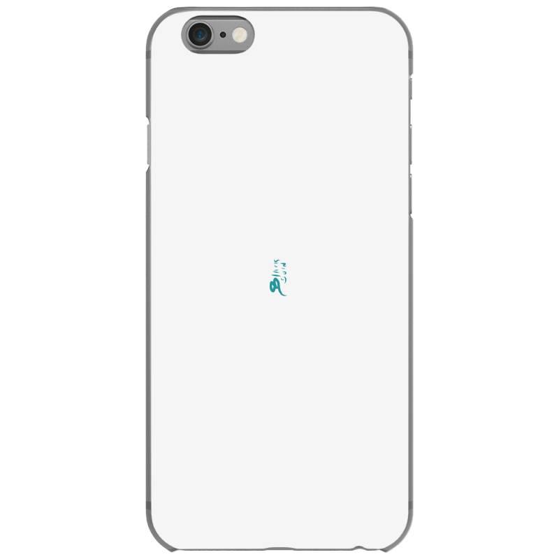 Black Gold Iphone 6/6s Case | Artistshot