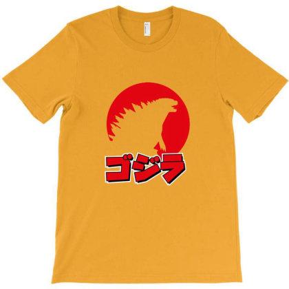 Godzilla   Japanese T-shirt Designed By Asatya