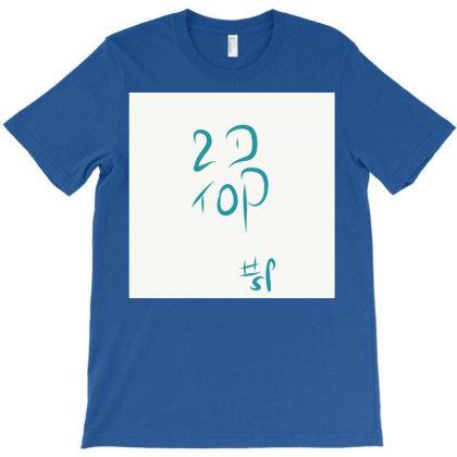 2 D Top T-shirt Designed By Kiss