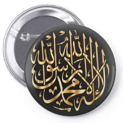 Islam Pin-back Button Designed By Estore