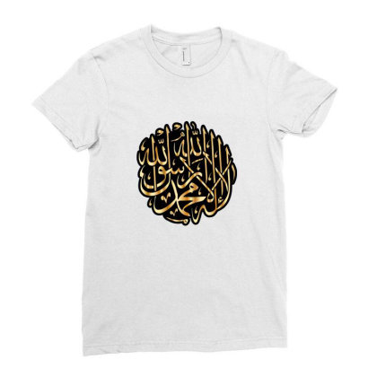 Islam Ladies Fitted T-shirt Designed By Estore