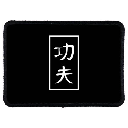 Kung Fu Chinese Characters Rectangle Patch Designed By Ramateeshirt
