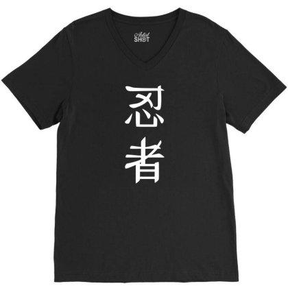 Ninja Kanji Characters V-neck Tee Designed By Ramateeshirt
