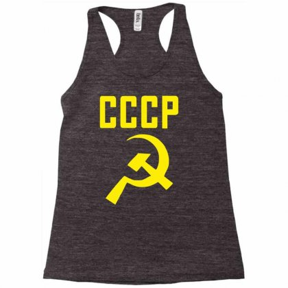 Cccp Hammer & Sickle  Soviet Union Communist Communism Russia Red Star Racerback Tank Designed By Mdk Art