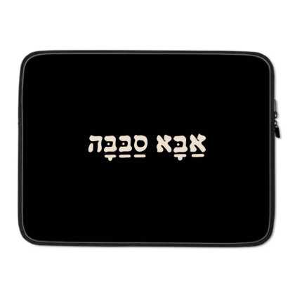 Aba Sababa Cool Dad Hebrew Laptop Sleeve Designed By Connie