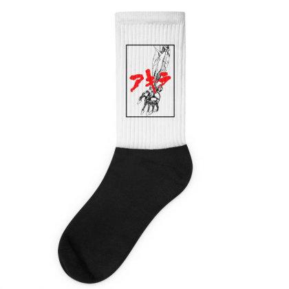 Akira Arm Socks Designed By Paísdelasmáquinas