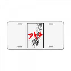 Akira ARM License Plate | Artistshot