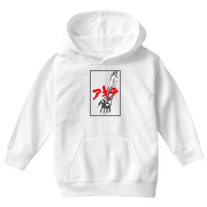 Akira Arm Youth Hoodie Designed By Paísdelasmáquinas