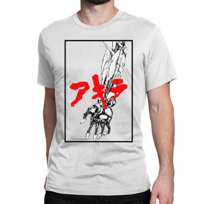 Akira Arm Classic T-shirt Designed By Paísdelasmáquinas