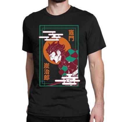 Tanjiro Demon Slayer Classic T-shirt Designed By Paísdelasmáquinas