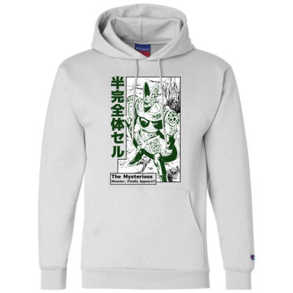 Cell Form2 Champion Hoodie Designed By Paísdelasmáquinas