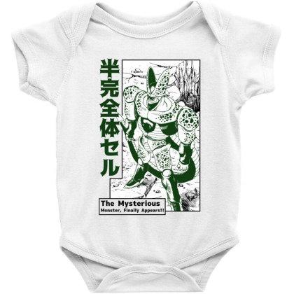 Cell Form2 Baby Bodysuit Designed By Paísdelasmáquinas