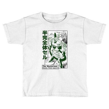 Cell Form2 Toddler T-shirt Designed By Paísdelasmáquinas