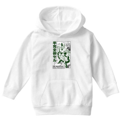Cell Form2 Youth Hoodie Designed By Paísdelasmáquinas