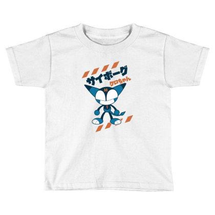 Kurochan Miku Toddler T-shirt Designed By Paísdelasmáquinas
