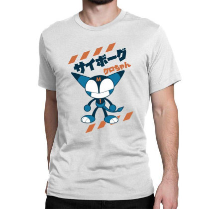 Kurochan Miku Classic T-shirt Designed By Paísdelasmáquinas