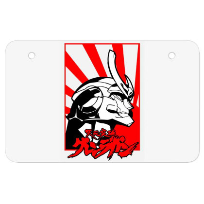 Gurren Lagann Atv License Plate Designed By Paísdelasmáquinas
