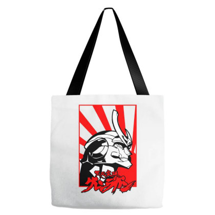 Gurren Lagann Tote Bags Designed By Paísdelasmáquinas