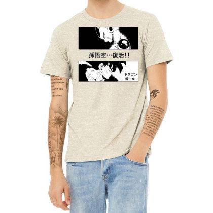 Dragon Ball Goku Vs Frieza Heather T-shirt Designed By Paísdelasmáquinas