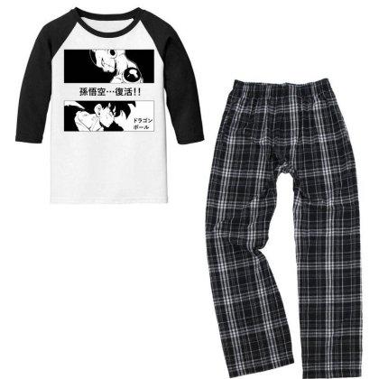Dragon Ball Goku Vs Frieza Youth 3/4 Sleeve Pajama Set Designed By Paísdelasmáquinas