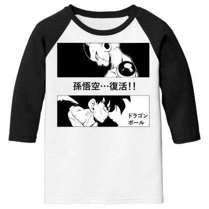 Dragon Ball Goku Vs Frieza Youth 3/4 Sleeve Designed By Paísdelasmáquinas