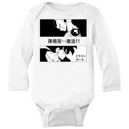 Dragon Ball Goku Vs Frieza Long Sleeve Baby Bodysuit Designed By Paísdelasmáquinas