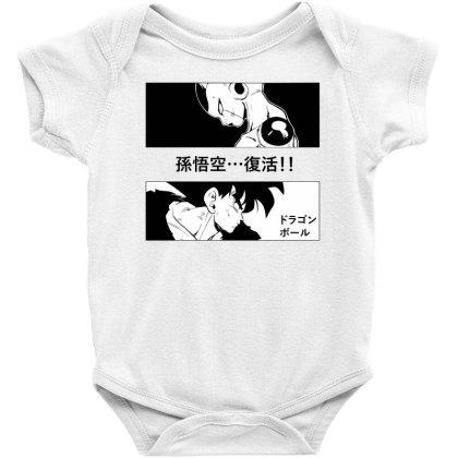 Dragon Ball Goku Vs Frieza Baby Bodysuit Designed By Paísdelasmáquinas
