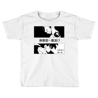 Dragon Ball Goku Vs Frieza Toddler T-shirt Designed By Paísdelasmáquinas