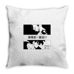 Dragon ball goku vs frieza Throw Pillow | Artistshot