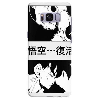 Dragon Ball Goku Vs Frieza Samsung Galaxy S8 Plus Case Designed By Paísdelasmáquinas