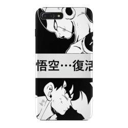 Dragon ball goku vs frieza iPhone 7 Plus Case | Artistshot