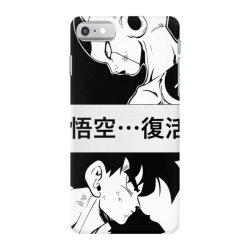 Dragon ball goku vs frieza iPhone 7 Case | Artistshot