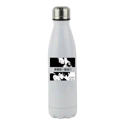 Dragon Ball Goku Vs Frieza Stainless Steel Water Bottle Designed By Paísdelasmáquinas