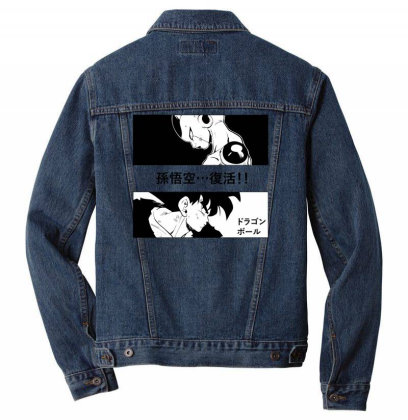 Dragon Ball Goku Vs Frieza Men Denim Jacket Designed By Paísdelasmáquinas