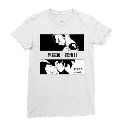 Dragon Ball Goku Vs Frieza Ladies Fitted T-shirt Designed By Paísdelasmáquinas