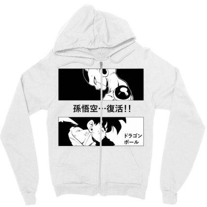 Dragon Ball Goku Vs Frieza Zipper Hoodie Designed By Paísdelasmáquinas