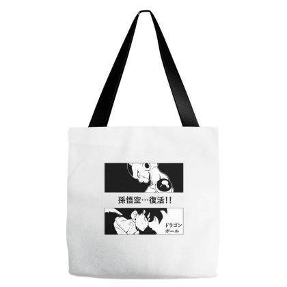 Dragon Ball Goku Vs Frieza Tote Bags Designed By Paísdelasmáquinas