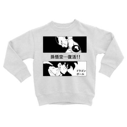 Dragon Ball Goku Vs Frieza Toddler Sweatshirt Designed By Paísdelasmáquinas