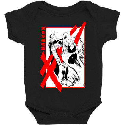 Gohan Vs Cell Baby Bodysuit Designed By Paísdelasmáquinas