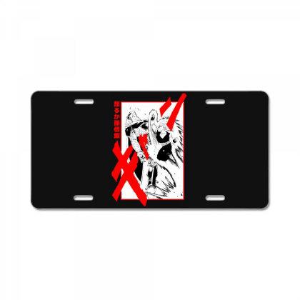 Gohan Vs Cell License Plate Designed By Paísdelasmáquinas