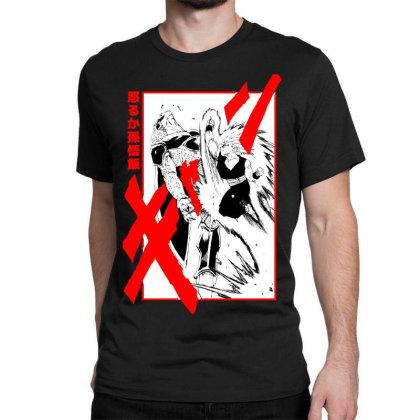 Gohan Vs Cell Classic T-shirt Designed By Paísdelasmáquinas