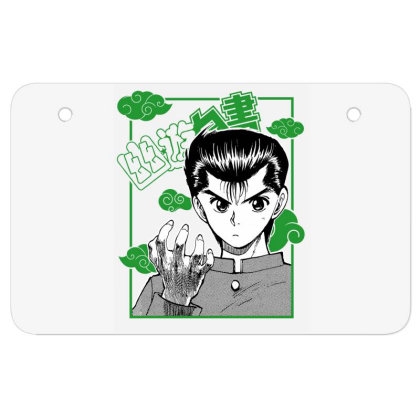Yu Yu Hakusho Atv License Plate Designed By Paísdelasmáquinas