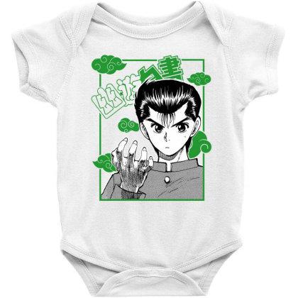Yu Yu Hakusho Baby Bodysuit Designed By Paísdelasmáquinas