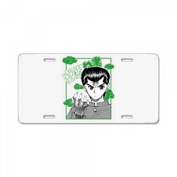 yu yu hakusho License Plate   Artistshot