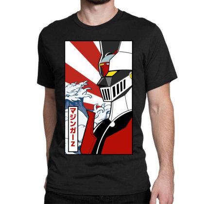 Mazinger Z Classic T-shirt Designed By Paísdelasmáquinas