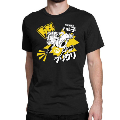 Flcl Classic T-shirt Designed By Paísdelasmáquinas