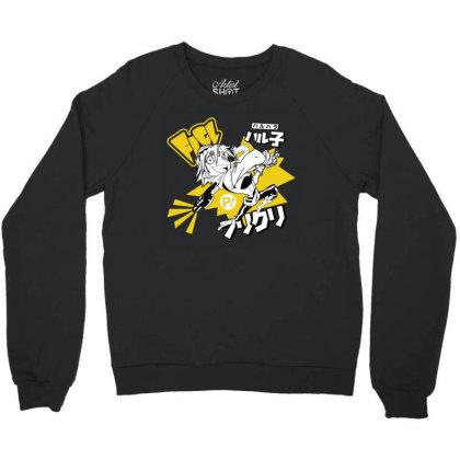 Flcl Crewneck Sweatshirt Designed By Paísdelasmáquinas